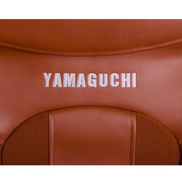 Масажна накидка Yamaguchi Turbo Axiom 4