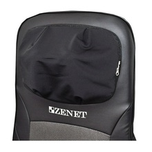 Массажная накидка Zenet ZET-842 2